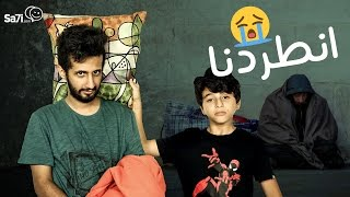 #صاحي : تقدر تأكل وتشرب ومواصلات ببلاش؟!!
