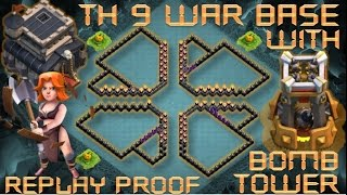 TH 9 (TOWN HALL 9) ANTI 2 STARS WAR BASE || BOMB TOWER || CLASH OF CLANS