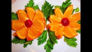 Украшения для блюда, из овощей и фруктов / Прикраси для святкових страв / Цветы из цитрусовых.