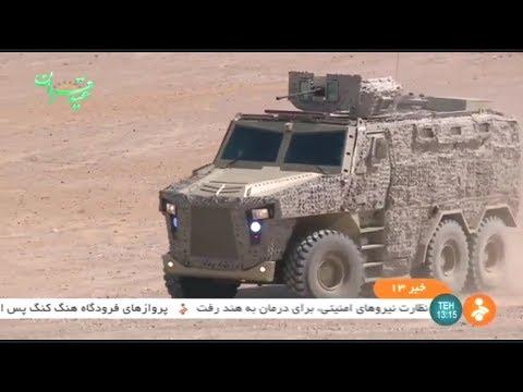 Iran Made 6x6 Mine Resistant Ambush Protected (MRAP) Dubbed Raad نفربر ضد مين رعد