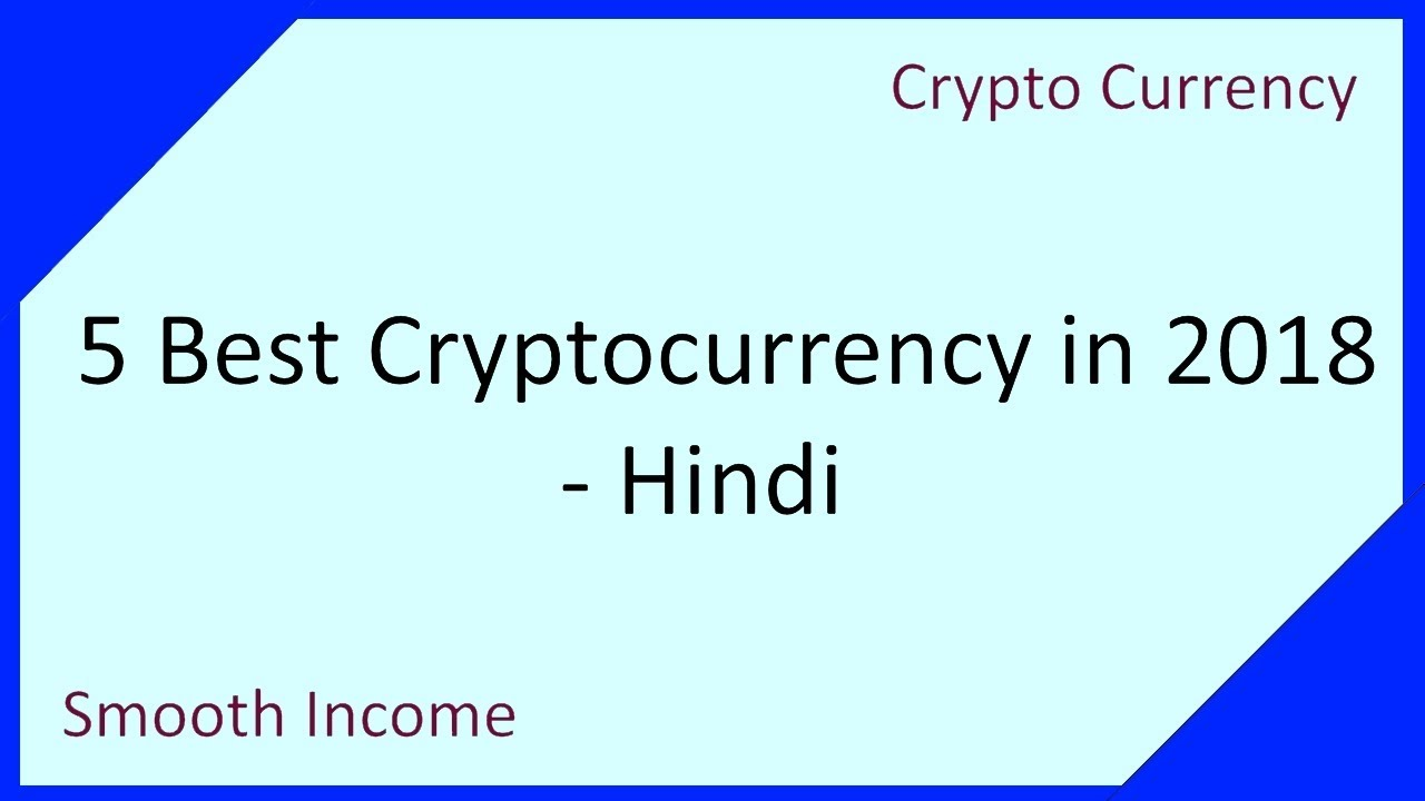 best cryptocurrency to invest in india