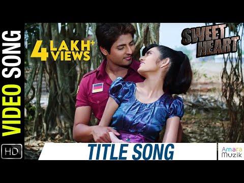 Sweet Heart Title Video Song | Sweet Heart Odia movie| Official | Babushan , Anu Choudhary, Anubha