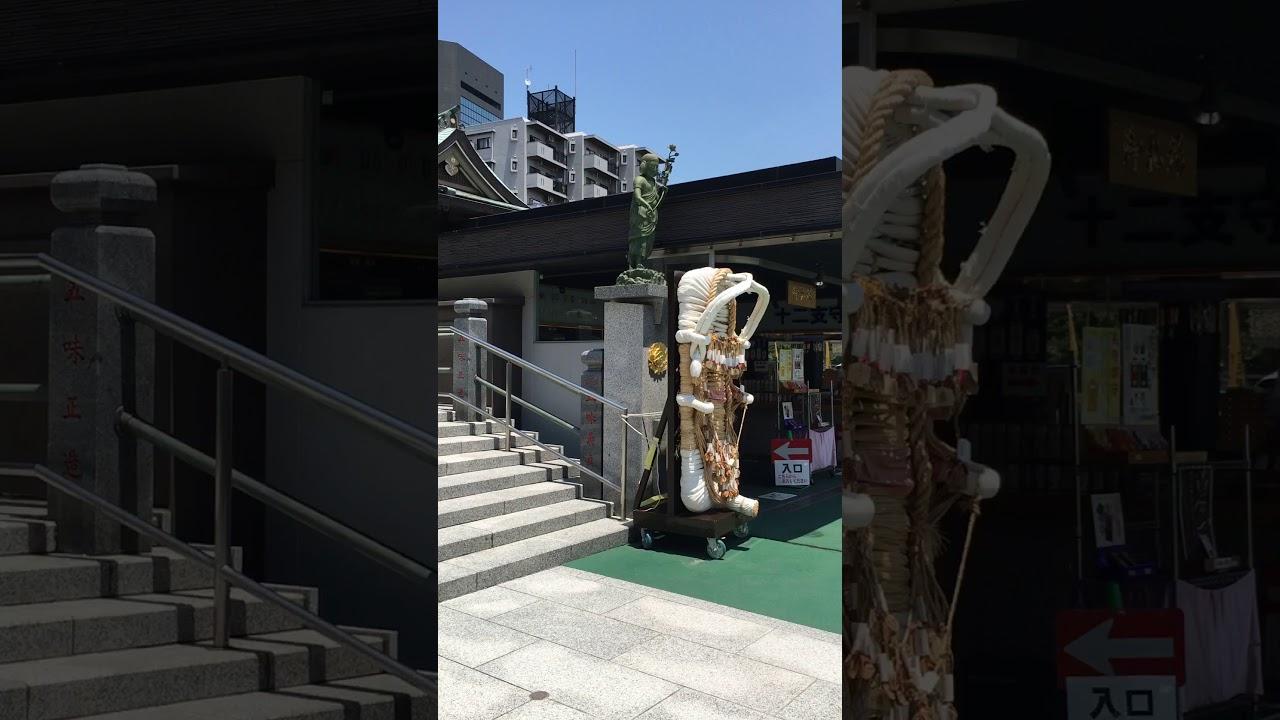 成田 山 深川 不動 堂