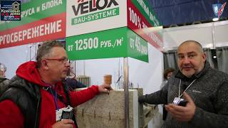 Несъёмная опалубка ''Велокс'' // Особенности конструкции ''Велокс''