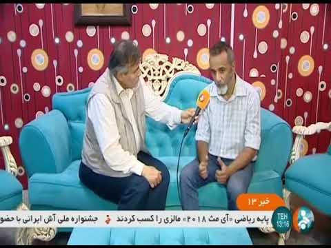 Iran Furniture market new solution, Tehran city راه نوين فروش كالا بازار مبل تهران ايران