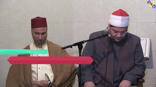 Download Maqam Nahawand | Sheikh Yasir Sharqawi | New Styles