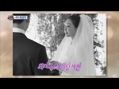 [Section TV] 섹션 TV - Choi Ji-woo announces marriage 20180402