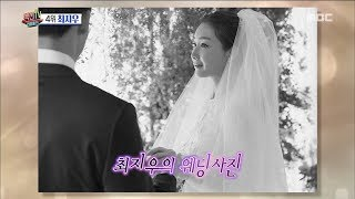 [Section TV] 섹션 TV - Choi Ji-woo announces marriage 20180402