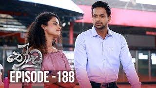 Thoodu | Episode 188 - (2019-11-06) | ITN Thumbnail
