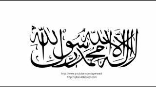 Allah ho akbar ka nara new   Urdu Taranay   Ugerwadi