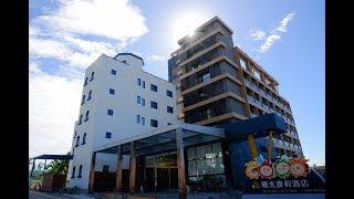 台東飯店推薦(太麻里) 曙光度假酒店   一樓大廳&遊戲室   Tina & Star...