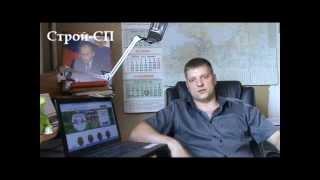 Компания Строй-СП. Строительство из бруса по всей России.(, 2014-07-01T19:18:21.000Z)