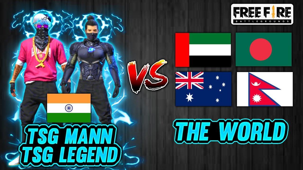 FREE FIRE || TSG MANN AND LEGEND VS THE WORLD || INDIA VS NEPAL, BANGLADESH, MEENA, AUS || #tsgarmy