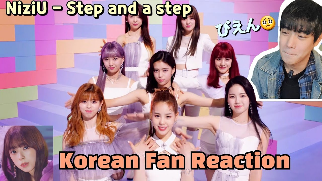 NiziU(ニジュー)『Step and a step』MV 韓国人 WithUのリアクション!! Reaction(ENG)