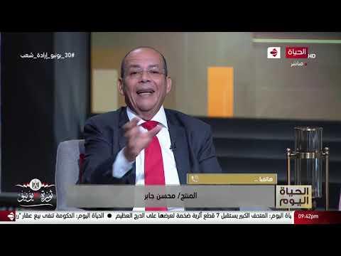 المنتج/ محسن جابر: أول من أكتشف الفنانة ميادة أ/ محمد عبد الوهاب وأول من لحن لها محمد الموجي