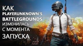 На зависть DayZ: как PlayerUnknown's Battlegrounds изменилась с момента запуска