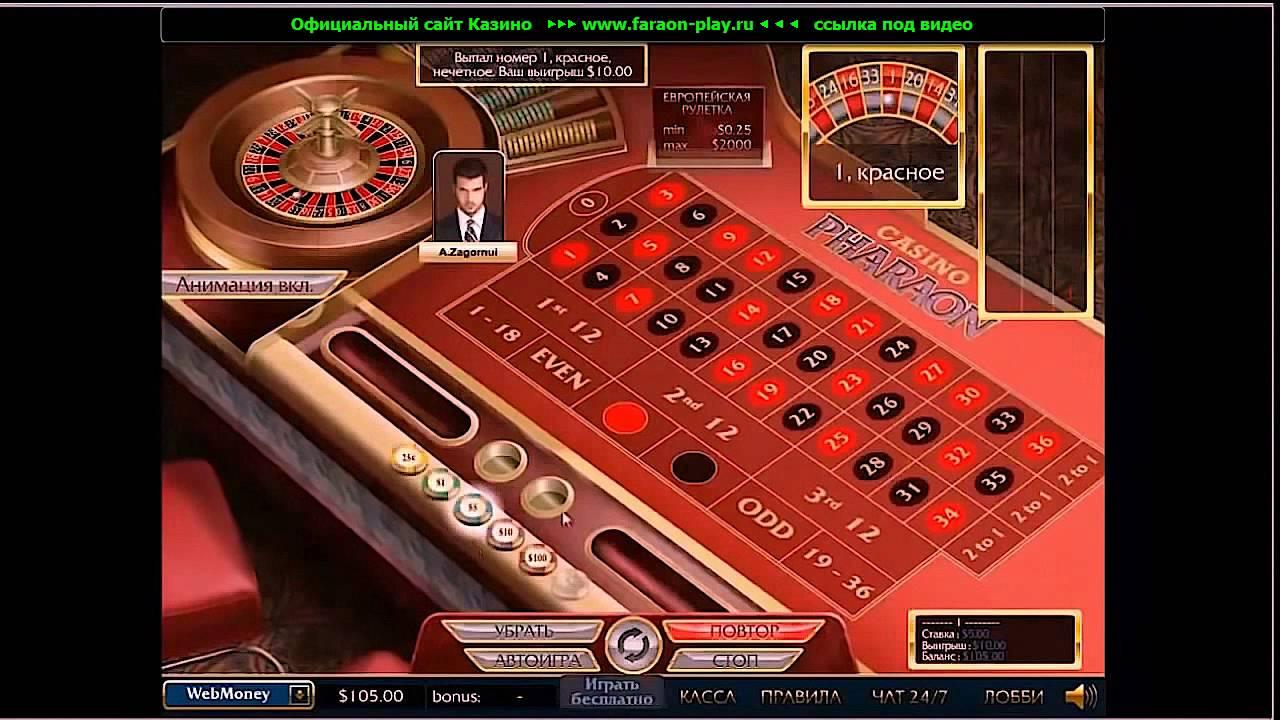 Как играть игровые автоматы с Депозитом 5000.Выигрыш в казино Вулкан. Как обыграть казино вулкан?