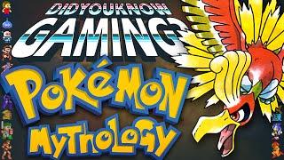 Pokemon & Mythology - Did You Know Gaming? Feat. Jimmy Whetzel