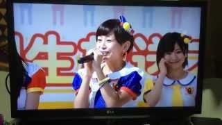 2014/9/28(日) 佐賀県のどんぐり村にて行われた 『ギネス世界記録に挑...