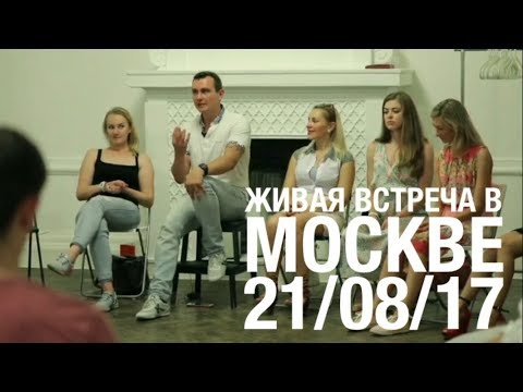 Видеочат Рунетки с девушками Секс порно чат Рунетки онлайн