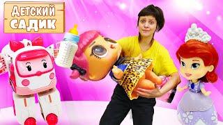 Видео про игры в дочки матери. Детский сад для игрушек. Игры с куклами Лол, Челси, Принцесса София