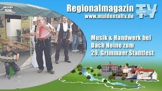 Musik & Handwerk bei Dach Heine zum Grimmaer Stadtfest