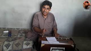 Rasool Bakhsh Fareed/Deewan E Ghazal/Shahir: Mubarik Qazi/Yalde Darde Sangatiya