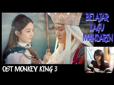 Belajar Lagu Mandarin (OST Monkey King 3 - 女兒國)
