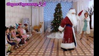 Самый лучший выход Деда Мороза в детском саду