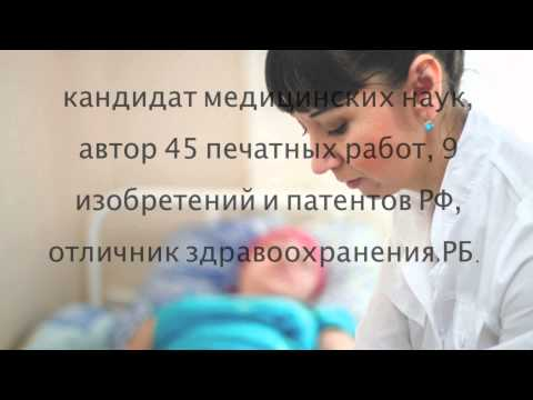 ГКБ 21 отделение Нейрохирургии