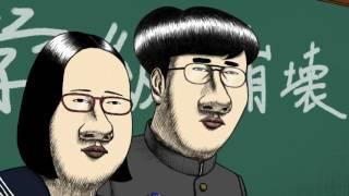 おならプロジェクト 第4話「荒れる学級とおなら吾郎」 最大のピンチ!?学級崩壊をなんとか解決しようとする学級委員長。しかし、いつもならお...