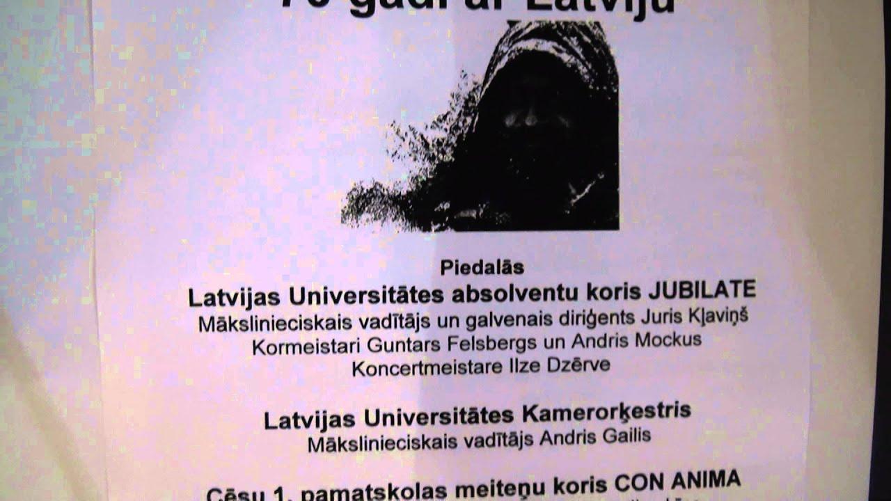 """00083 Ulda Stabulnieka piemiņas koncerts """"70 gadi ar Latviju"""". LVU aulā 21.11.2015"""