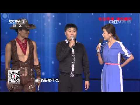 20140924 非常6+1 非常星发布:刘大成