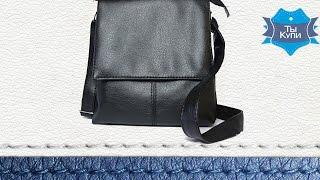 Мужская сумка-планшет Alex. Купить в Украине. Обзор