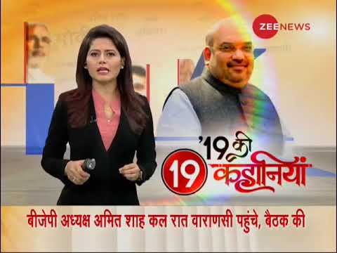 Watch top 19 stories of the day, April 13th, 2019
