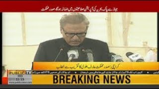 President Pakistan Dr Arif Alvi addresses a ceremony in Karachi - PTI Imran Khan News
