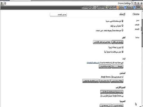 تحميل كتاب المصريون المحدثون ادوارد وليم لين pdf