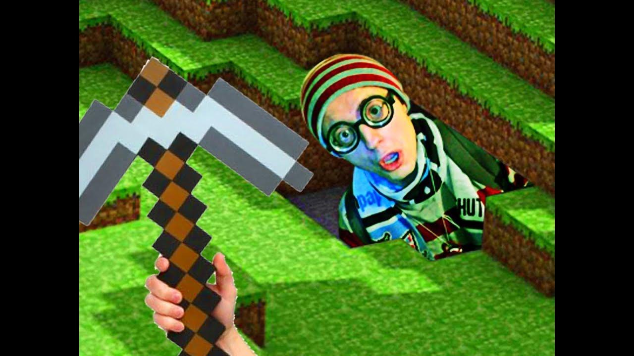 HERBERT WILL MINECRAFT SPIELEN YouTube - Minecraft spielen lernen