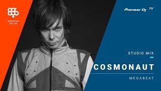 Скачать Cosmonaut Megapolis 89 5 Fm MegaBeat Stellar Fountain Pioneer DJ TV Moscow
