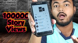 Instagram story seen by Celebrities | 4 Amazing Apps | Fake call | Whatsapp Call