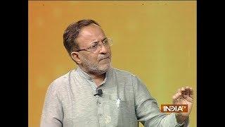 Chunav Manch: BJP playing pity politics over Rahul Gandhi's shorts ...