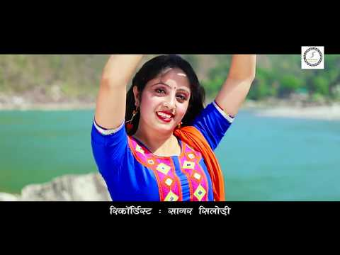 NEW Latest kumauni VIDEO 2018  बाना सुमना , FAUJI LALIT MOHAN JOSHI FULL HD 4K VIDEO