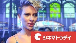 女優のスカーレット・ヨハンソンが16日、新宿・歌舞伎町で行われた映画...