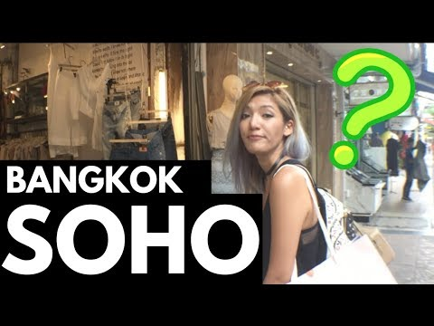 The MOST Popular Shopping Destination in Bangkok (Siam Square) 🔥Center of Fashion🔥