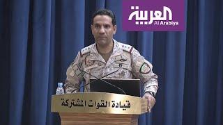 التحالف يرد على ادعاءات إعلام الحوثي