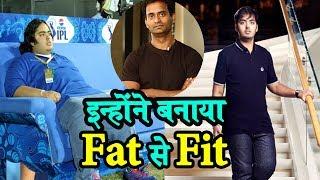इस गरीब के लड़के ने अंबानी के बेटे को बनाया FAT से FIT|Anant Ambani