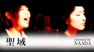 ドラマ『黒革の手帖 』主題歌 、福山雅治さん「聖域」をカバーしました...
