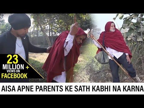 Esa kabhi apne maa baap k sath mat karna| Sanju Sehrawat
