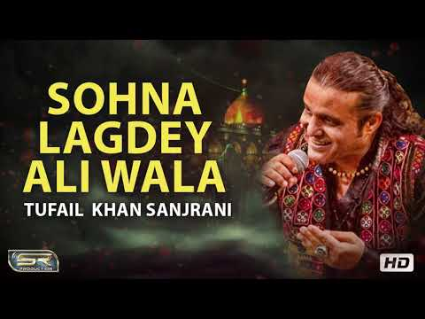 sohna-lagda-ae-ali-a.s-wala-|-tufail-khan-sanjrani-|-new-qasida-2019