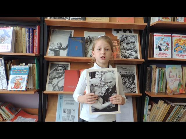Изображение предпросмотра прочтения – ВарвараКураксина читает произведение «Прадедушка» М.В.Исаковского